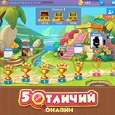 Скриншот игры 5 Отличий Онлайн