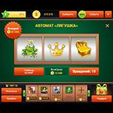 Скриншот к игре Лягушка: Игровые Автоматы