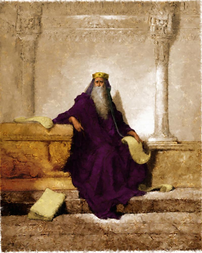Волшебный инструмент царя Соломона